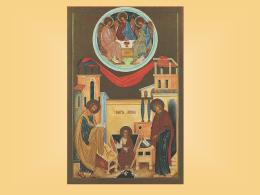 Vangelo Matrimonio - Diocesi di Reggio Emilia Guastalla