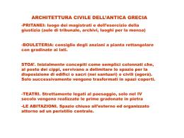 lezione4 - Dipartimento di Architettura