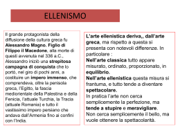ellenismo - WordPress.com