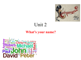 Unit 2 - I blog di Unica