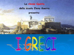 Penisola Greca - Scuola Elena Guerra