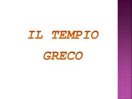 Tempio Greco - ITSOS `Marie Curie`