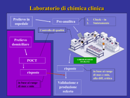 07 i laboratori di un ospedale parte 2a