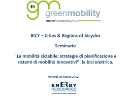 La bici elettrica (Energy Resources)