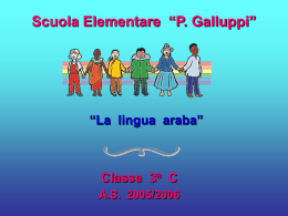 "Classe 3 a C AS 2005/2006 ""La lingua araba"""