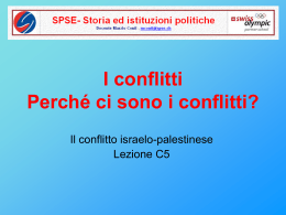 Power point lezione C5