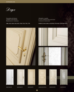 Disponibile nelle finiture: Available in these finishes: Предлагаются