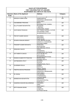 valid list for interview for 11(eleven) post of lascars in