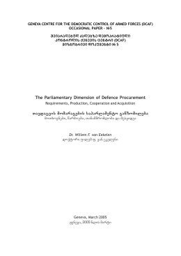 The Parliamentary Dimension of Defence Procurement