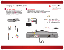 Setting up the V500 System IP Only
