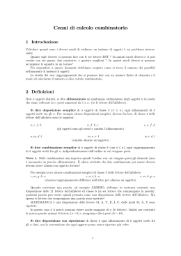 Cenni di calcolo combinatorio