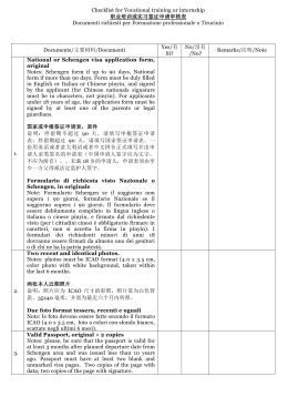 Checklist for Vocational training or internship 职业培训或实习签证