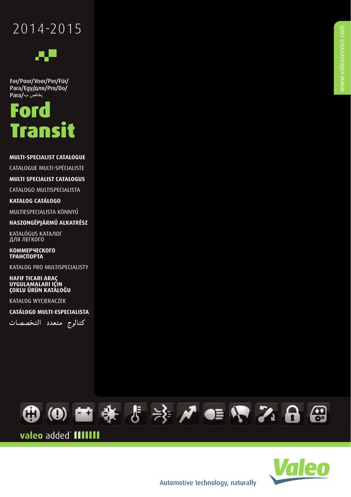 Ford Transit - Valeo Service