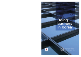 Doing business in Korea