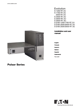 Evolution Pulsar Series