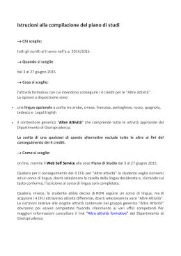 Universita degli studi di salerno facolta di istruzioni alla compilazione del piano di studi fandeluxe Image collections