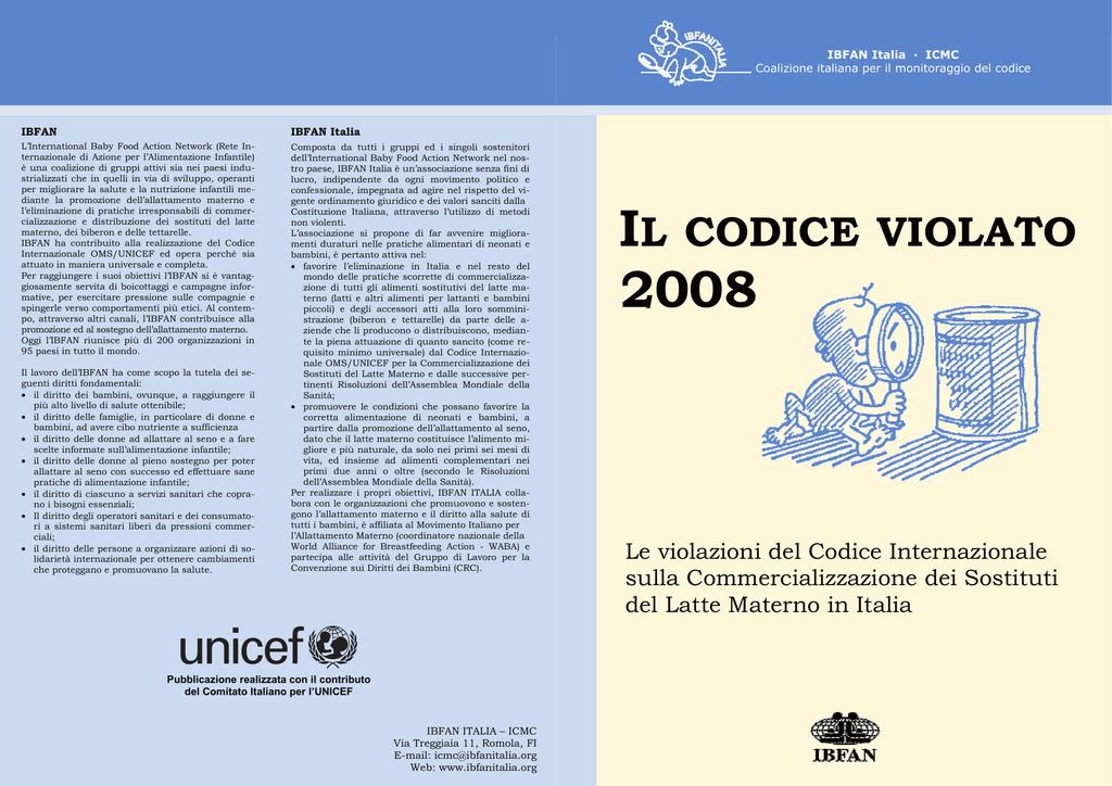 Codice violato 2008 fandeluxe Choice Image