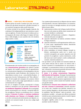 laboratorio ItalIano l2