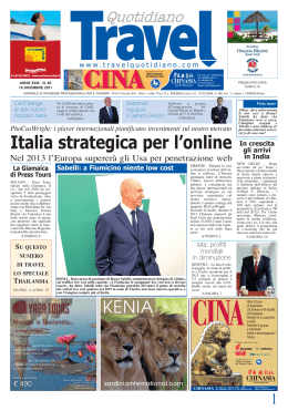 Italia strategica per l`online