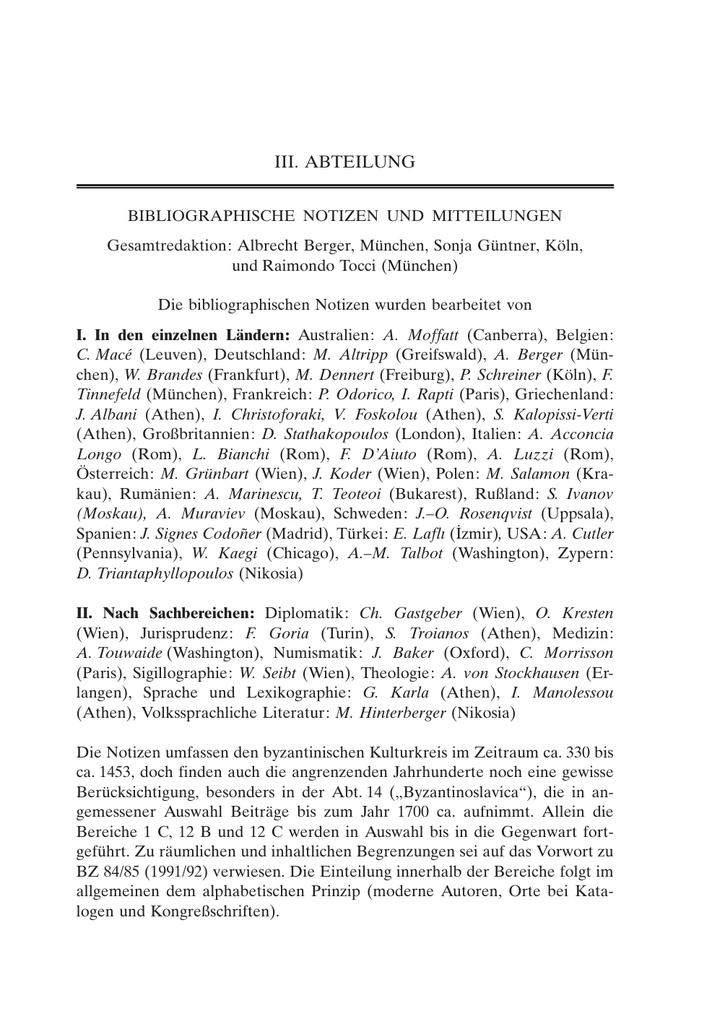 Zielsetzung John Johannes Iii Ducas Vatatzes Gold Hyperpyron Nicaea Mz Münzen Mittelalter Byzantinische Münzen Magnesia