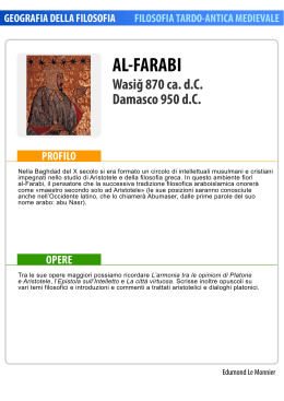 al farabi-new